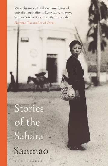 Stories of the Sahara - cover