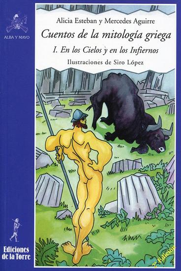 Cuentos de la mitología griega I - En los Cielos y en los Infiernos - cover