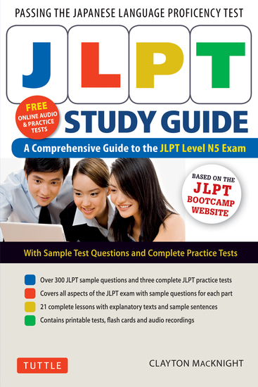 JLPT Study Guide - The Comprehensive Guide to the JLPT Level N5 Exam (Free MP3 audio recordings and printable extras) - cover