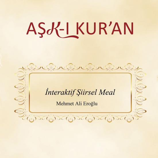 Aşk-ı Kur'an - İnteraktif Şiirsel Meal - cover