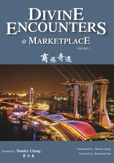 Divine Encounters @ Marketplace (Volume 1) - cover