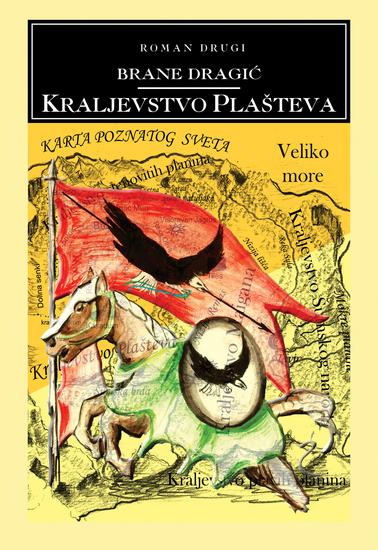 Kraljevstvo plašteva - roman drugi - cover