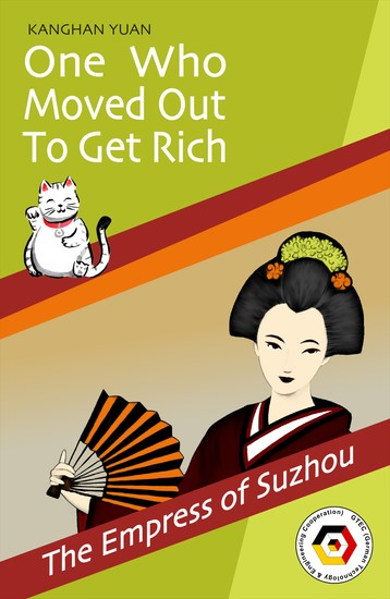 """One Who Moved Out to Get Rich - Volume 1: """"The Empress of Suzhou"""" - cover"""