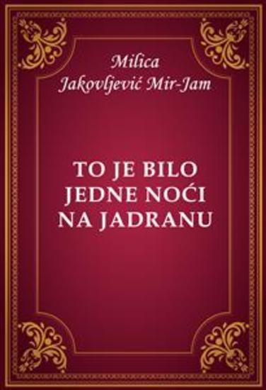 To je bilo jedne noći na Jadranu - cover