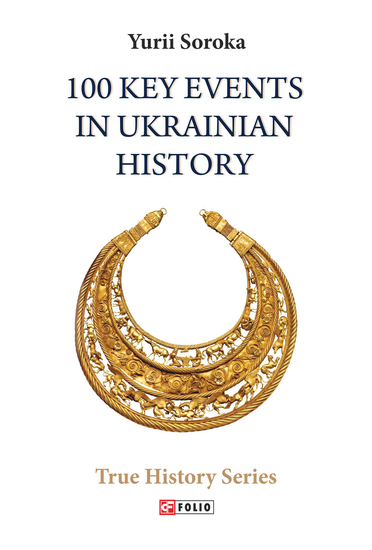 100 Key Events in Ukrainian History - cover