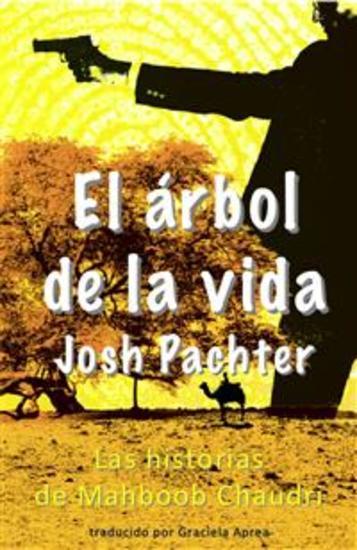 El Árbol De La Vida - Las Historias De Mahboob Chaudri - cover