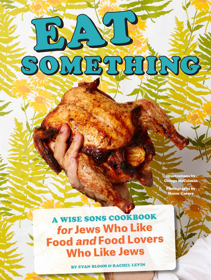Eat Something - A Wise Sons Book for Jews Who Like Food and Food Lovers Who Like Jews - cover