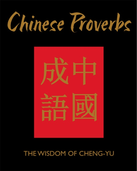Chinese Proverbs - cover