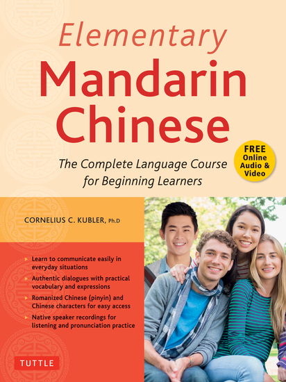 Elementary Mandarin Chinese Textbook - The Complete Language Course for Beginning Learners (With Companion Audio) - cover