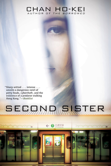 Second Sister - A Novel - cover