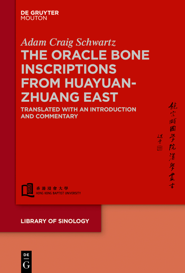 The Oracle Bone Inscriptions from Huayuanzhuang East - Translated with an Introduction and Commentary - cover