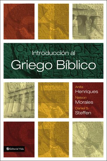 Introducción al griego bíblico - cover