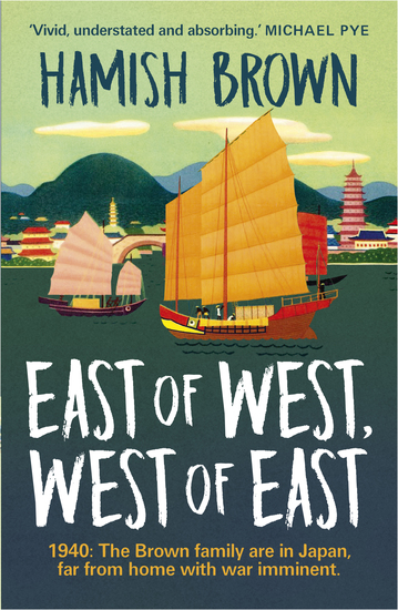 East of West West of East - cover