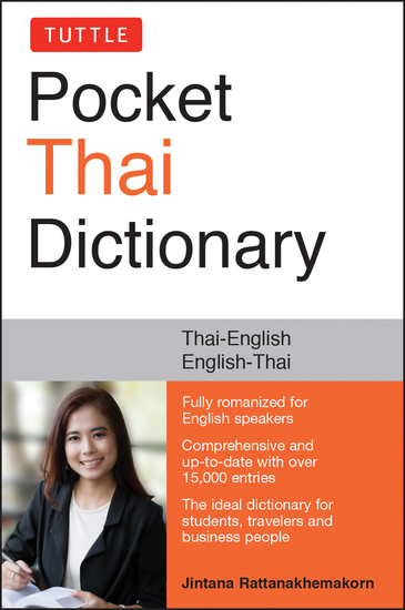 Tuttle Pocket Thai Dictionary - Thai-English English-Thai - cover