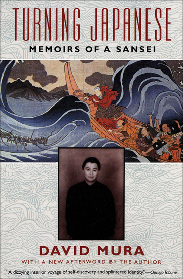 Turning Japanese - Memoirs of a Sansei - cover