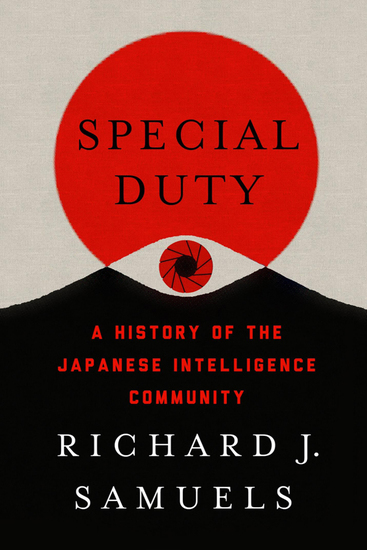 Special Duty - A History of the Japanese Intelligence Community - cover
