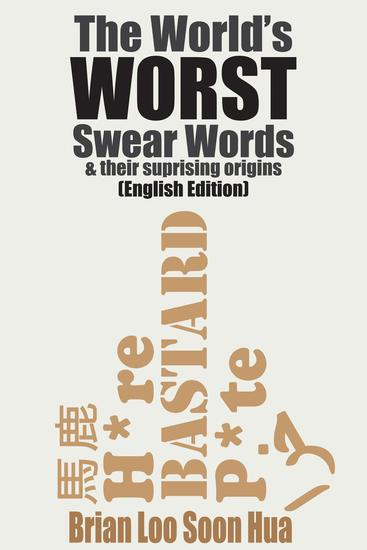 The World's Worst Swear Words & Their Surprising Origins: English - The World's Swear Words #1 - cover