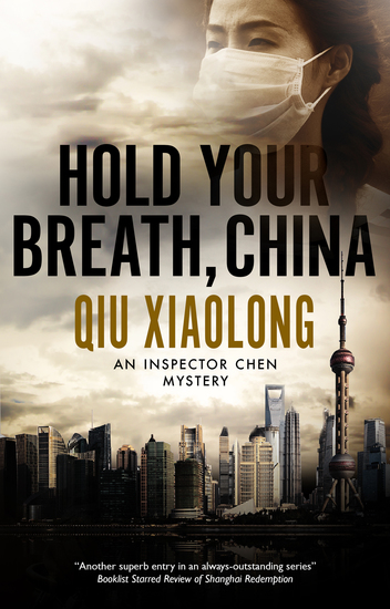 Hold Your Breath China - cover
