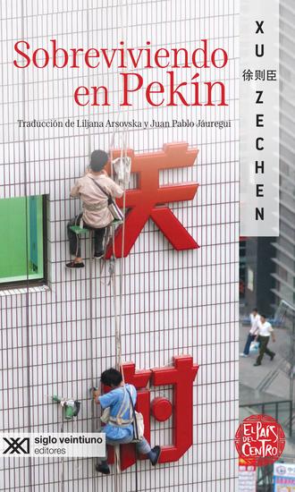 Sobreviviendo en Pekín - cover