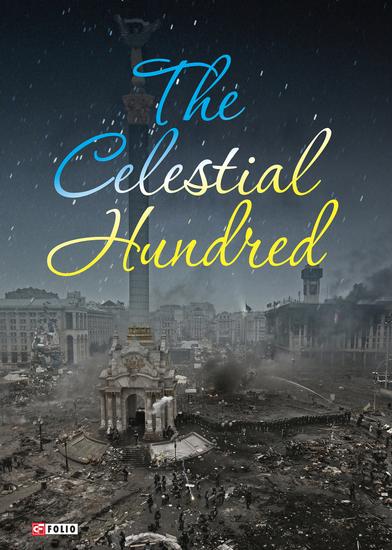 The Celestial Hundred (The Celestial Hundred) - cover