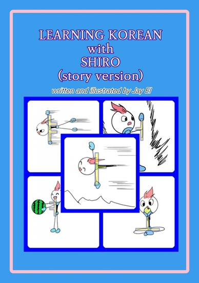 LEARNING KOREAN with SHIRO(story version) - cover