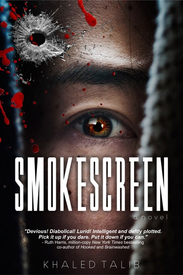 Smokescreen - cover