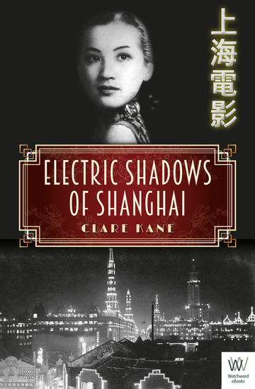 Electric Shadows of Shanghai - cover