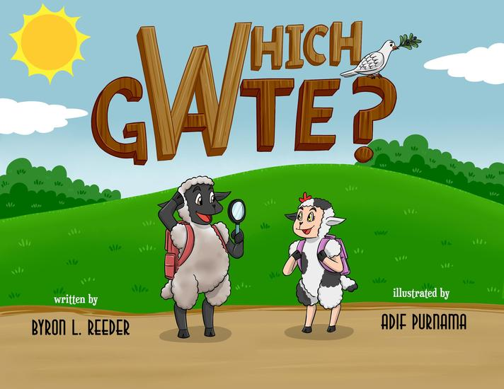 Which Gate? - cover