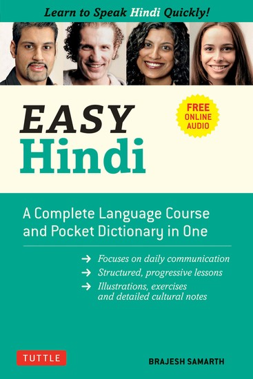 Easy Hindi - A Complete Language Course and Pocket Dictionary in One (Companion Online Audio Dictionary and Manga included) - cover