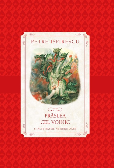 Praslea Cel Voinic - cover