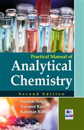 Practical Manual of Analytical Chemistry - cover