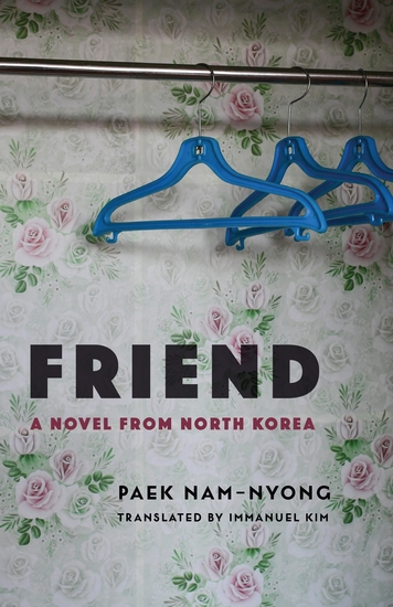Friend - A Novel from North Korea - cover
