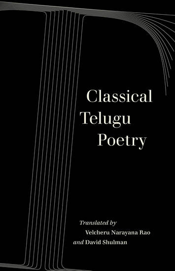 Classical Telugu Poetry - cover