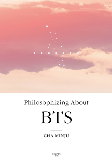 Philosophizing About BTS - cover