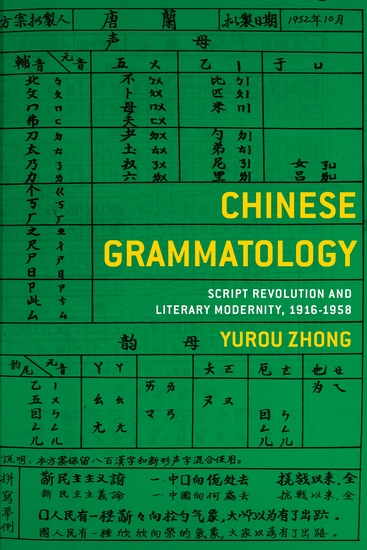 Chinese Grammatology - Script Revolution and Literary Modernity 1916–1958 - cover