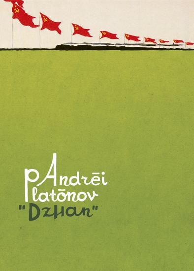 Dzhan - cover