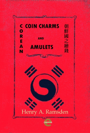 Corean Coin Charms and Amulets - cover