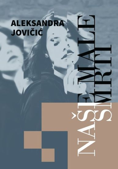 Naše male smrti - cover