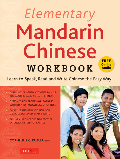 Elementary Mandarin Chinese Workbook - Learn to Speak Read and Write Chinese the Easy Way! (Companion Audio) - cover