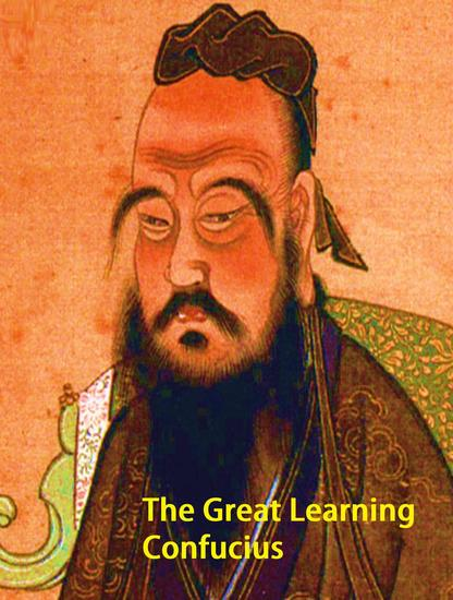 The Great Learning - cover