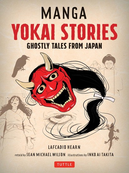 Manga Yokai Stories - Ghostly Tales from Japan (Seven Manga Ghost Stories) - cover