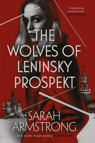 The Wolves of Leninsky Prospekt - cover