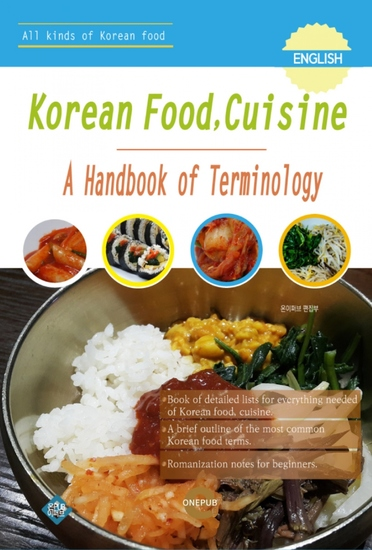 Korean food cuisine - A Handbook of Terminology - cover