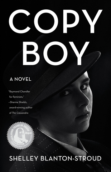 Copy Boy - A Novel - cover