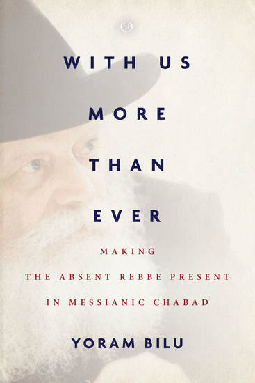 With Us More Than Ever - Making the Absent Rebbe Present in Messianic Chabad - cover