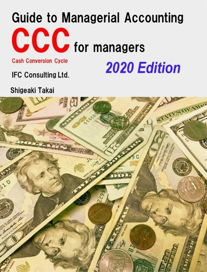 Guide to Management Accounting CCC for managers 2020 Edition - cover