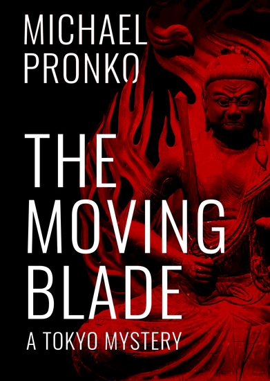 The Moving Blade - cover