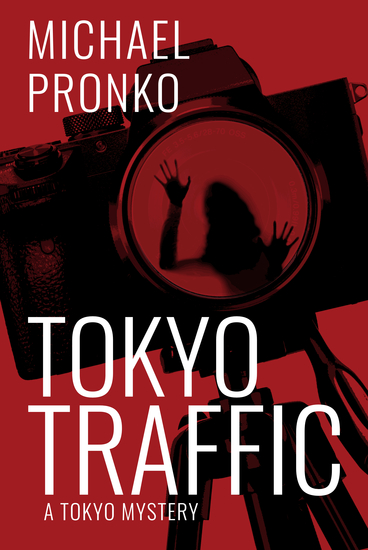 Tokyo Traffic - cover