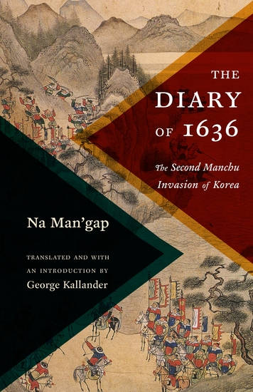 The Diary of 1636 - The Second Manchu Invasion of Korea - cover