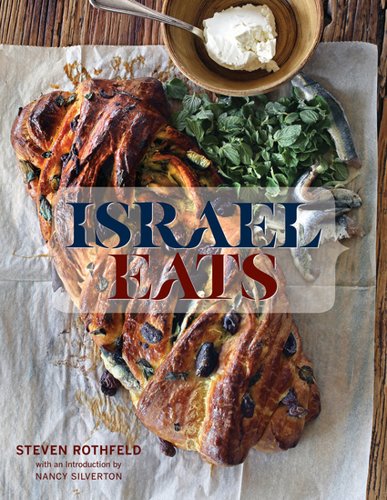 Israel Eats - cover
